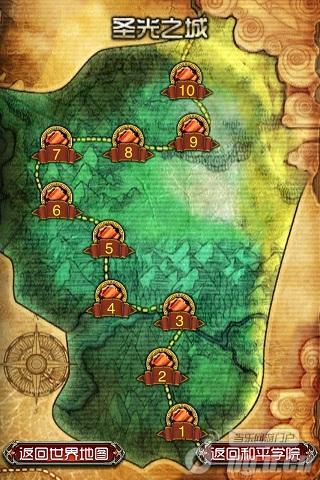 手篇:地图关卡篇