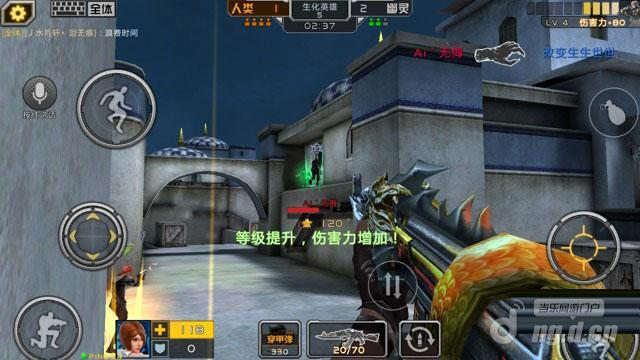 易玩网www.yiwan.com