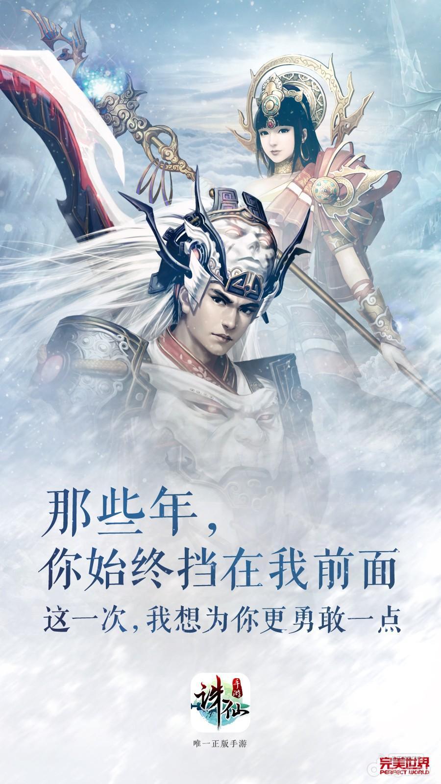 《诛仙手游》中青云,鬼王,天音,合欢四大门派,形象及成长设定完全忠实